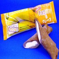 クレープチョコバナナ