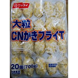 【冷凍】業務用 ニッスイ 大粒CN かきフライ 700g(35g×20個)