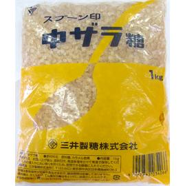 スプーン印 中ザラ糖 1kg