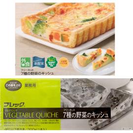 味の素 フリーカット 7種類の野菜のキッシュ (冷凍)300g