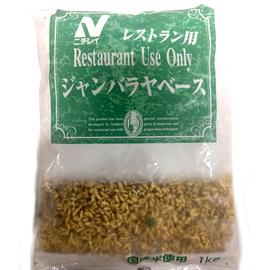 【冷凍】業務用 ニチレイ レストラン用 ジャンバラヤベース 1kg