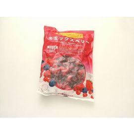 【冷凍】 1袋あたり10円お得!!業務用 ミックスベリー 500g×20袋/ケース