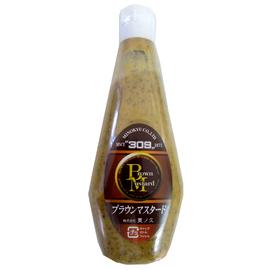 業務用 ブラウンマスタード 330g ボトル