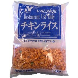 【冷凍】業務用 ニチレイ レストラン用 チキンライス 1kg