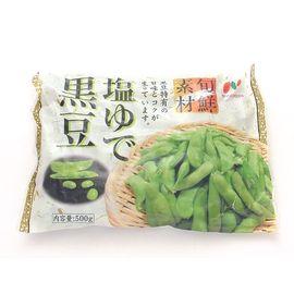 【冷凍】 業務用 塩ゆで黒豆 500g