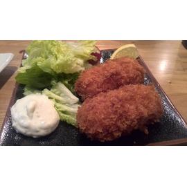 【冷凍】業務用マルハニチロ食品 蟹クリーミーコロッケ (80g×6)