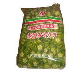 【冷凍】 業務用 きざみオクラ500g