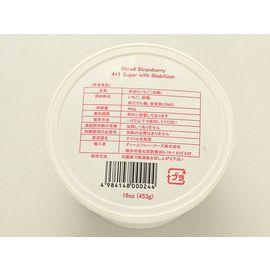 【冷凍】 業務用 ストロベリーダイス 453g