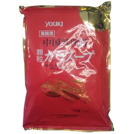 YOUKI 業務用 中国料理用 顆粒ガラスープ 1kg
