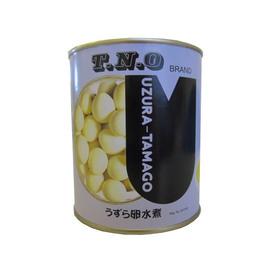 業務用 T.N.O うずら卵水煮430g(50個~60個)