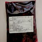 日清商事 ミックスベリーソース 業務用 (冷蔵) 300g