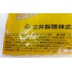 中ザラ糖(ザラメ)1kg