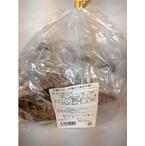 牛脂サーロイン(牛脂注入加工牛肉) 業務用 (冷凍) 120g×10枚パッケージ