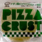 MCC ナポリ風ピッツァクラスト #1000(冷凍)200g
