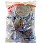 【冷凍】ニチレイ グリルドハンバーグ 80g×20個