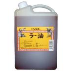 業務用 いしもとラー油(辣油) 2L(1.8kg)
