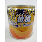 はごろも 朝からフルーツ 黄桃(もも) 190g