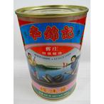業務用 李錦記(リキンキ) オイスターソース赤缶 490g
