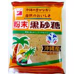 スプーン印 粉末 黒砂糖 沖縄産 300g