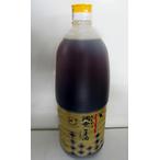 業務用 かどやの調合ごま油(ごま油60%) 1650g