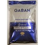 業務用 GABAN ブラックペッパー グラウンド 1kg