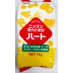 業務用 日本製粉 ニップン薄力小麦粉 1kg