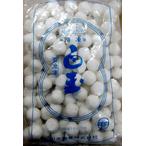冷凍】業務用 白玉団子(しらたま)1kg