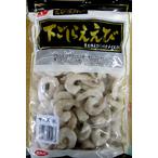 【冷凍】 業務用 ニチレイ 下ごしらええび 生むきえび(バナメイえび)6L 1kg