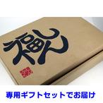 福しん ラーメンギフトセット 梱包1