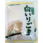 業務用 培善 白いりごま(胡麻) 1kg 国内加工品