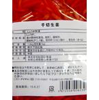 紅しょうが(ヒロシ食品)