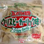 【冷凍】業務用 ハインツ ポテトウエッジ クリスピーガーリック味 1kg