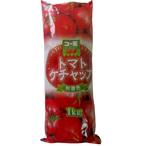 業務用 コーミ 無着色 トマトケチャップ 1kg