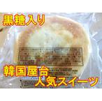 【冷凍】徳山物産 冷凍ホットク(100g×5枚)黒糖入り