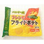 【冷凍】業務用 ベルギー産 フレンチフライドポテト(ストレート) 1kg