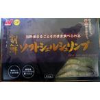 【冷凍】割鮮 ソフトシェルシュリンプ 30尾 (計400g)