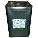 業務用 フードマンラーメンスープ(ラーメン醤油返し) 21kg(18リットル)