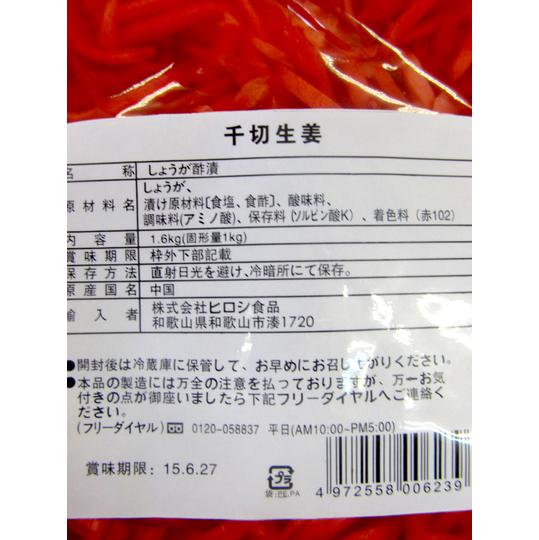 紅しょうが (お笑い)の画像 p1_10